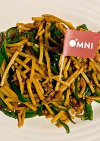 オムニミートの青椒肉絲
