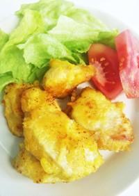 フライパンで焼ける☆鶏胸肉のカレーチーズ