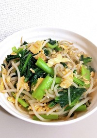 10分簡単!もやしと小松菜と卵の中華炒め