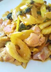 鶏肉とセロリのカレーオイスター炒め