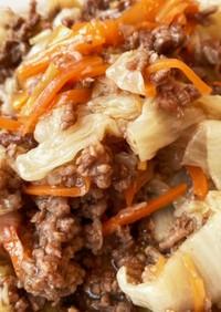 白菜とひき肉のとろとろポン酢