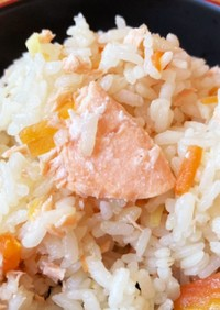鮭の炊き込みご飯