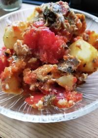新じゃがとサバとトマトの冷製