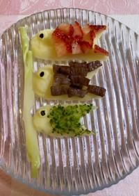 鯉のぼりワンちゃんディナー!