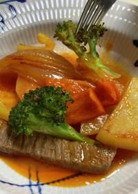 牛肉と野菜のキャセロール煮込み