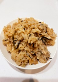 ツナと塩昆布とひじきの炊き込みご飯