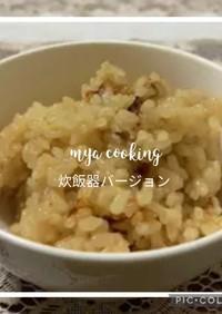 静岡郷土料理!桜ご飯☆