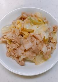 キャベツと豚バラの塩レモン炒め