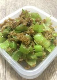 小松菜と削り節と米ぬかのソフトふりかけ