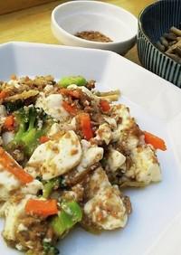 犬ご飯 豆腐と鮭のチャンプルー