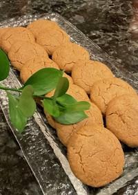 更年期のおやつイソフラボンきな粉クッキー