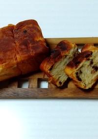 チョコバナナデニッシュパウンドパン