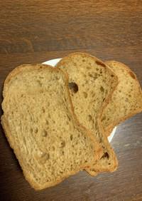 HBもっちもちコーヒーみるくパン