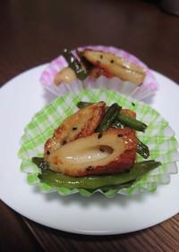 お弁当♪ ちくわといんげんの甘辛生姜風味