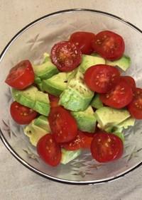 【ロカボ】アボガドとパプリカの彩サラダ