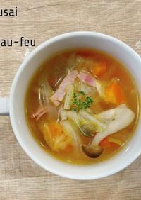 食べるスープ『白菜のポトフ』