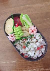 JK☆カリカリ梅と若菜の混ぜご飯弁当♪