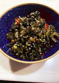 ゆかりのイブクロ  高菜の油炒め