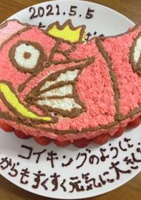 5月5日子供の日 コイキングのぼりケーキ