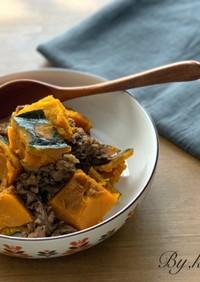 かぼちゃと牛肉のカレー煮