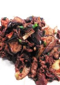 牛肉と厚揚げとなすの味噌炒め