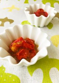 魚焼きグリルで☆ミニトマトのサラダ