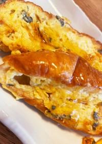 ゴルゴンゾーラのフレンチトースト