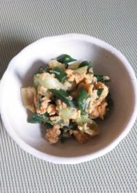 葉玉葱(ネギや韮)の油味噌卵炒め