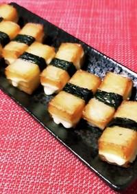 お酒と共に!揚げ蒲鉾チーズin焼き