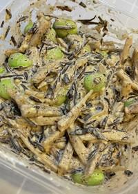 枝豆入りミネラル豊富ごぼうサラダ