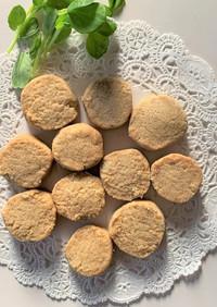 ソほろクッキー