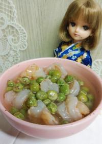 リカちゃん♡えんどう豆と海老♡白だし餡