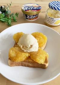 オレンジとバニラアイスのフレンチトースト