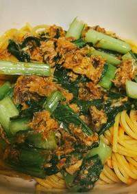 お弁当*鯖味噌缶と小松菜のパスタ*