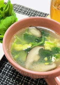 ターサイと椎茸と卵の中華スープ・4人分