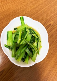 小松菜煮浸し