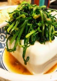 絹豆腐とおかひじきのわさび醤油和え