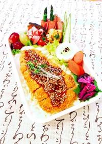 パートナーのお弁当♡5月7日金曜日