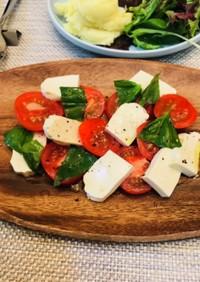 トマトと茂三の塩豆腐でヘルシーサラダ