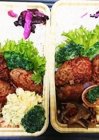 【夫婦弁当40】ハンバーグと卵サラダ