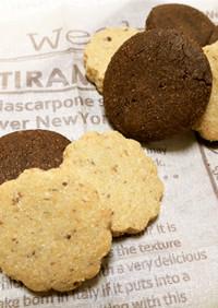 小麦粉・卵・オイル不使用!米粉のクッキー