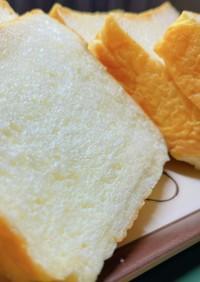 ふんわ〜りな生クリーム食パン(HB使用)