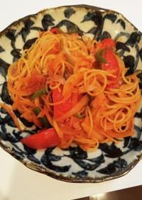☆絶品☆喫茶洋食屋のスパゲティナポリタン