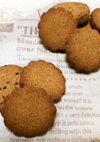 小麦粉卵オイル不使用!蜂蜜きな粉クッキー