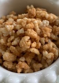 非常食のアルファー米できな粉和え