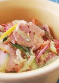彩り野菜とロースハムの粒マスタードサラダ