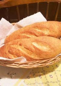 シンプルおいしいフランスパン