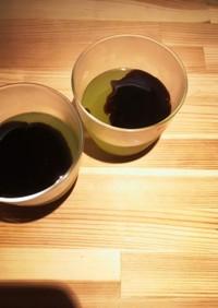 介護食&離乳食 緑茶ゼリー&黒蜜