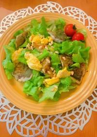 アジとふんわり炒り卵のサラダ