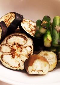 グリル野菜の温サラダ